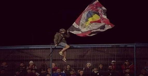Stire 1 - PCH Dinamo